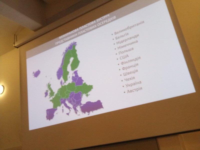 Зустріч та дискусія про майбутнє Пласту у Європі та світі