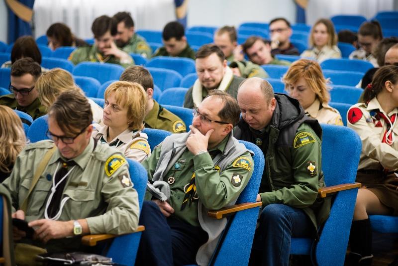 Целібати на 2 Пластовому Конгресі у Києві, 25-26 листопада 2017