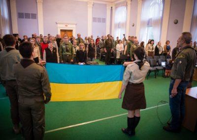 2 Пластовий Конгрес, Київ, 25-26.11.2017