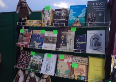 Пластовий намет на 25 Форумі видавців у Львові, 2018