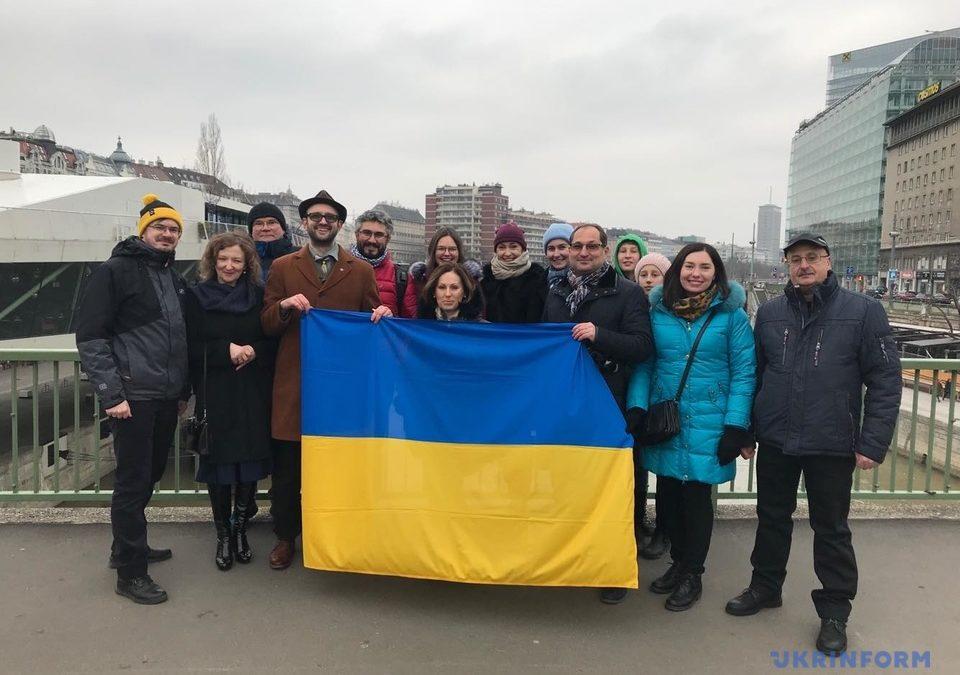 Мурлики взяли участь у святкуванні Акту Злуки у Відні