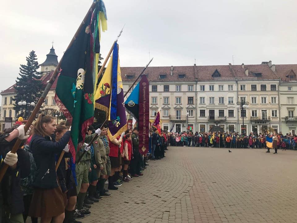 День Пластової Присяги, Івано-Франківськ, 12 квітня 2019
