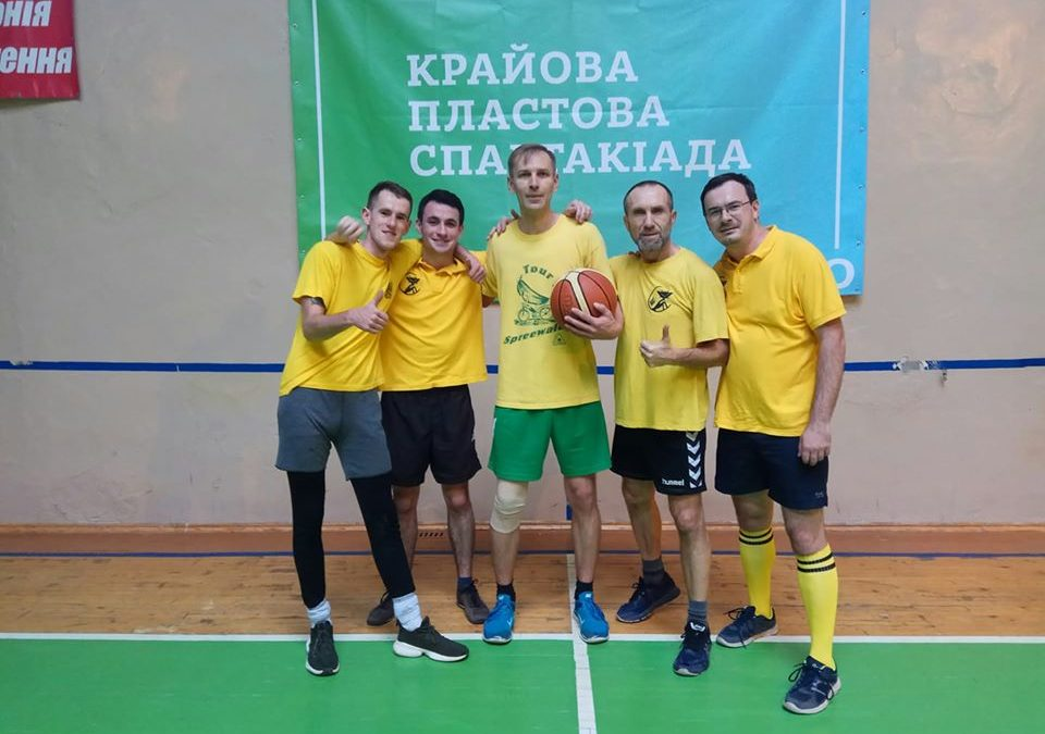 ЦМ і 16 Крайова Спартакіада у Франківську