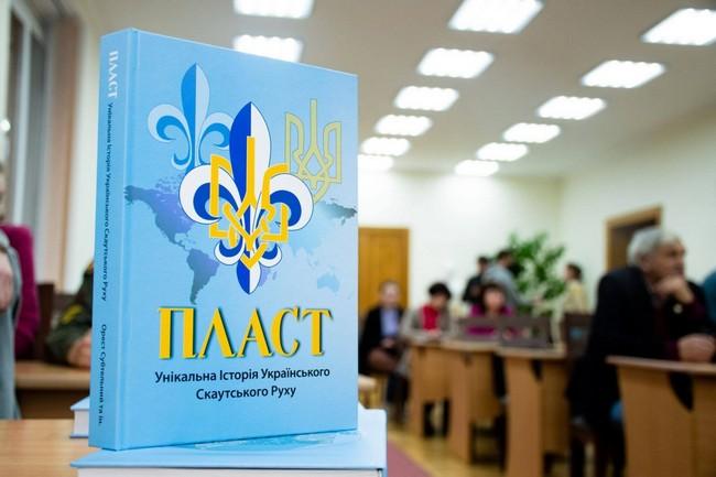 В Івано-Франківську презентовано останню працю Ореста Субтельного