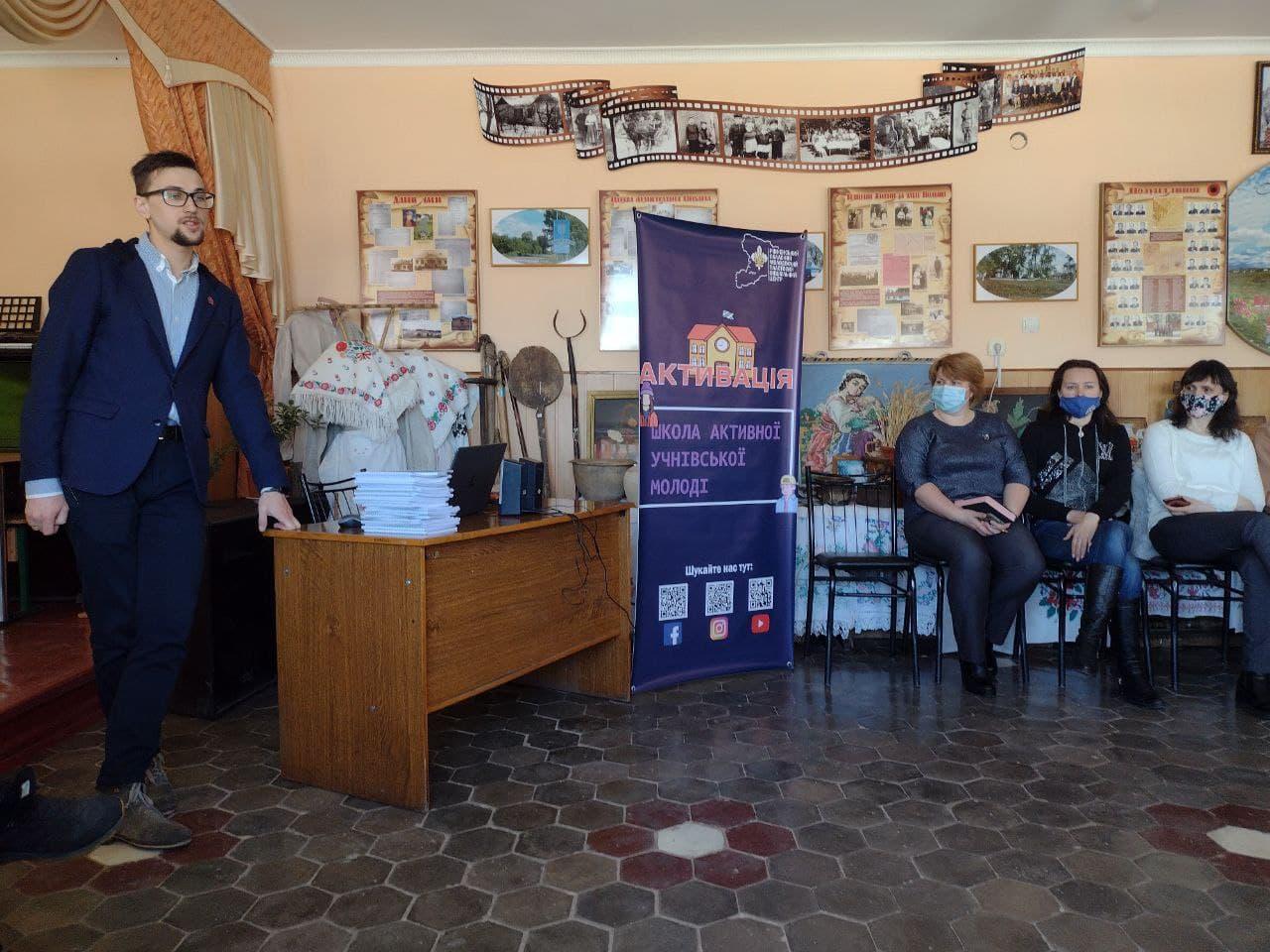 Мурлики із Рівненської зграї стали організаторами програми «Активація»